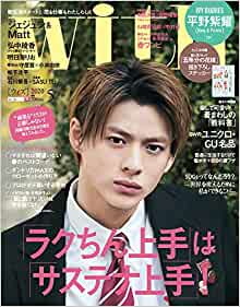 最近はこの雑誌が売れました